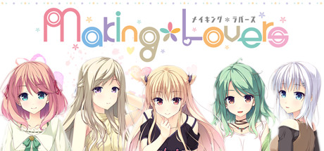 Making Lovers